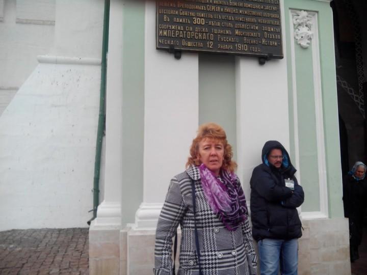 Фото няни Наталья , Россия Жулебино